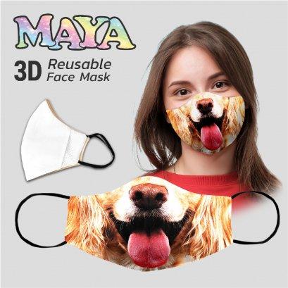หน้ากากผ้าพิมพ์ ลายน้องหมา AN35