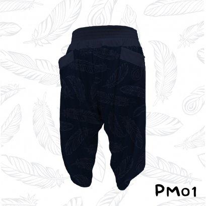 SAMURAI กางเกงซามูไร #PM1