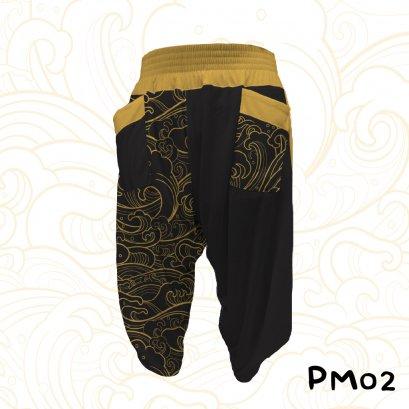 SAMURAI กางเกงซามูไร #PM02