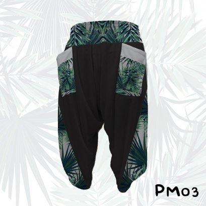 SAMURAI กางเกงซามูไร #PM03