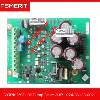 YORK,VS OIL PUMP DRIVE 2HP 380-600V