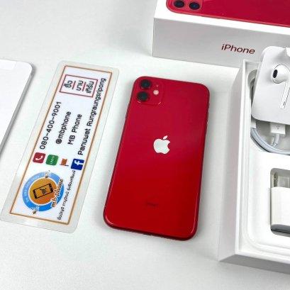 (ขาย) iPhone 11 สีแดง 64GB ประกันยาว 18,500