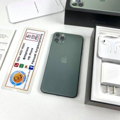 (ขาย) iPhone 11 Pro Max สีเขียว 64GB ประกันยาว 27,900