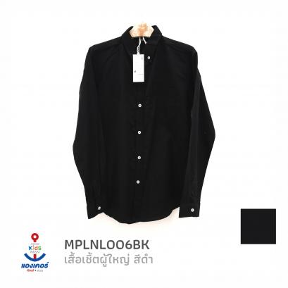 Man Black เสื้อเชิ้ตสุภาพบุรุษ สีดำ