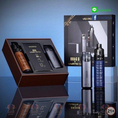 พอต บุหรี่ไฟฟ้า VOOPOO - DRAG S+VMATE Pod Gift Set Limited Edition Pod Kit [ แท้ ]