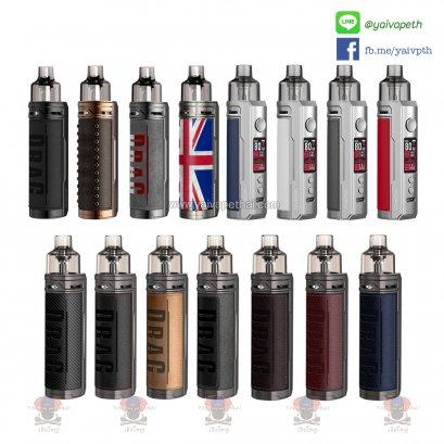 พอต บุหรี่ไฟฟ้า Voopoo - Drag X 80 W [ แท้ ]