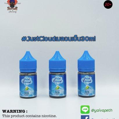 จัสคาวเมล่อนเย็น - น้ำยาบุหรี่ไฟฟ้าJust Cloud Honeydew Ice Salt nic 30ml (มาเลเซีย) [เย็นมาก] ของแท้ 100%