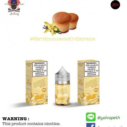 คัสตาร์ดวานิลลาครีม - น้ำยาบุหรี่ไฟฟ้าCustard Monster Vanilla Salt nic 30ml (U.S.A.) [ไม่เย็น] ของแท้ 100%