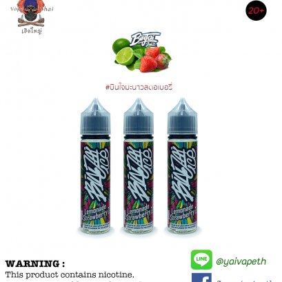 บินใจไอซ์ เลม่อนสตอเบอรี่ - น้ำยาบุหรี่ไฟฟ้า Binjai Ice Lemonade Strawberry 60ml (มาเลเซีย) [เย็น] ของแท้ 100%