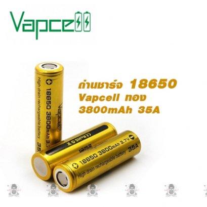 ถ่านชาร์จ vapcell 18650 ทอง 3600mAh 35A [ แท้ ]