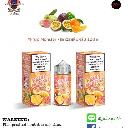 เสาวรสส้มฝรั่ง - น้ำยาบุหรี่ไฟฟ้า Fruit Monster Passionfruit Orange Guava 100 ml (U.S.A.) [ไม่เย็น] ของแท้ 100%