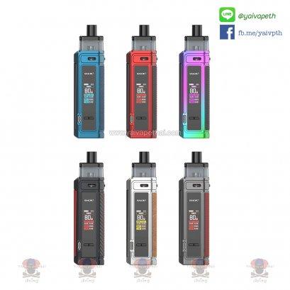 พอต บุหรี่ไฟฟ้า SMOK G-PRIV Pro Pod Kit 80W [ แท้ ] (ใช้ถ่าน18650)