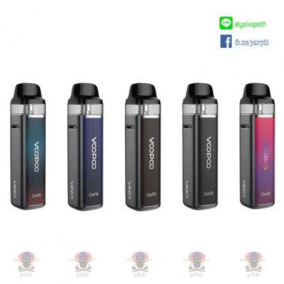 พอต บุหรี่ไฟฟ้า VOOPOO VINCI 2 Kit 50W 1500mAh [ แท้ ]
