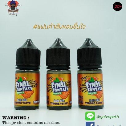 น้ำอัดลมส้ม - น้ำยาบุหรี่ไฟฟ้าFanta Salt Nic - Orange 30ml [เย็น] ของแท้ 100%