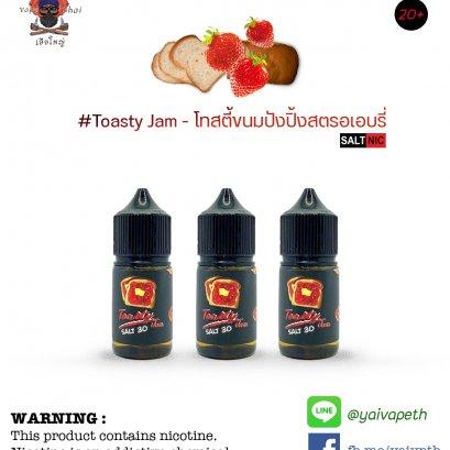 โทสตี้ขนมปังปิ้งแจม - น้ำยาบุหรี่ไฟฟ้า Toasty Jam Salt Nic 30ml (มาเลเซีย) [ไม่เย็น] ของแท้
