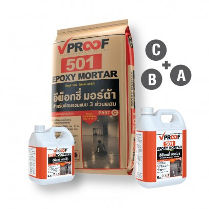 VPROOF 501 EPOXY MORTAR