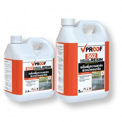 VPROOF 502 SURFACE HARDENER RESIN
