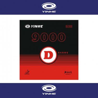ยาง 9000D