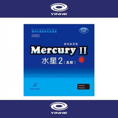 ยาง Mercuruy II
