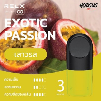 Relx Infinity Exotic Passion