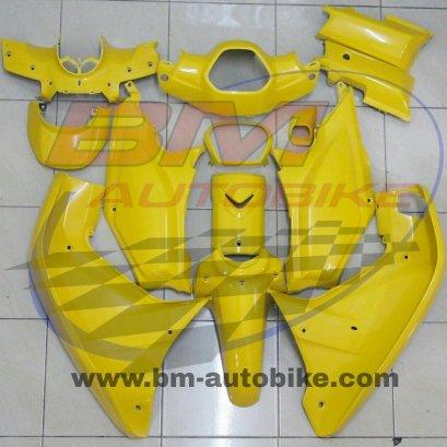 ชุดสี DREAM SUPER CUP เหลือง