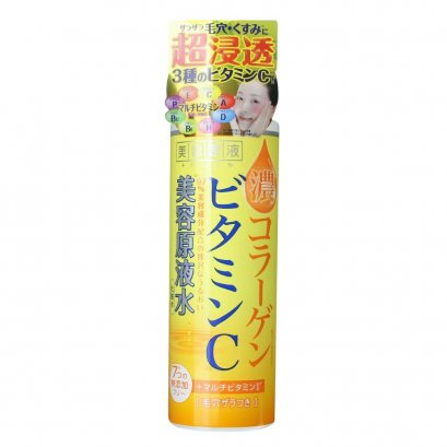 Biyougeneki Super Moisture Lotion VC 185ml.