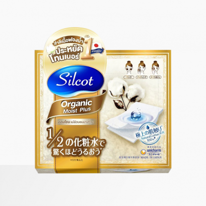 Silcot Organic Moist Plus 72sheets