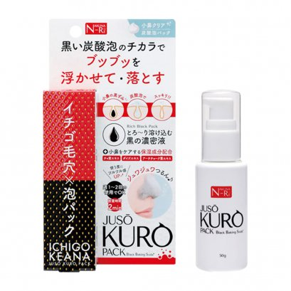 JUSO KURO PACK BLACK BAKING SODA