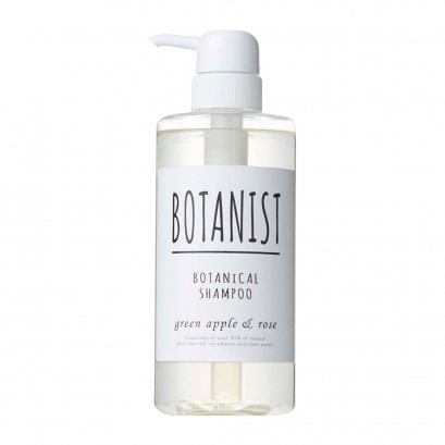 BOTANICAL SHAMPOO SMOOTH GREEN APPLE & ROSE