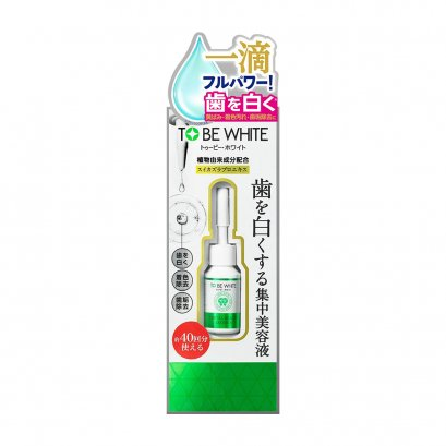 To Be White Dental Beauty Essence 7ml.