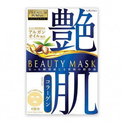 Utena Premium Puresa Beauty Mask CO 4 pcs.