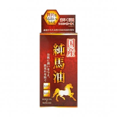 Junbayu Horse Oil 70ml.
