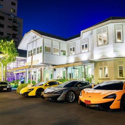 """นิช คาร์ กรุ๊ป จัดงาน """"McLaren Thank you Party"""" ชวนเหล่าสมาชิกแมคลาเรนคลับร่วมดินเนอร์สุดหรู"""