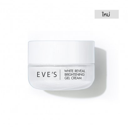 WHITE REVEAL BRIGHTENING CREAM GEL