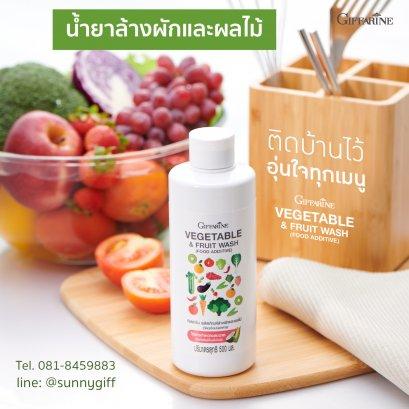 ผลิตภัณฑ์น้ำยาล้างผักและผลไม้