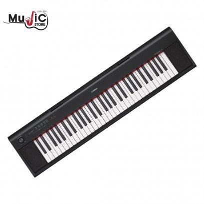เปียโน(คีย์บอร์ด) Yamaha