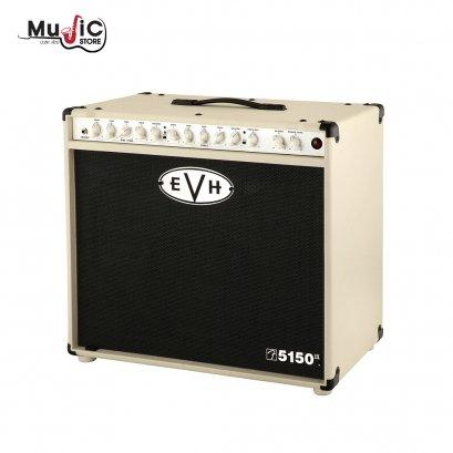 แอมป์กีต้าร์ EVH 5150III 1x12 50W Tube – Ivory