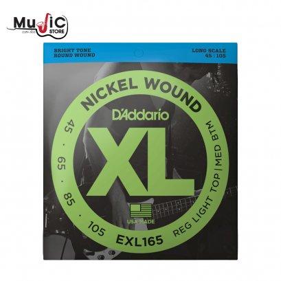 D'Addario EXL165 Nickel Wound 4 String Bass