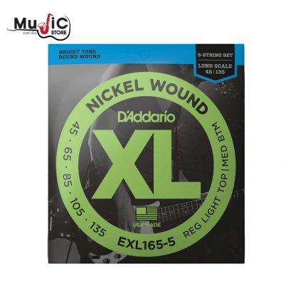 D'Addario EXL165-5 Nickel Wound 5 String Bass
