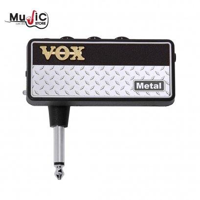 VOX AmPlug V2 Metal