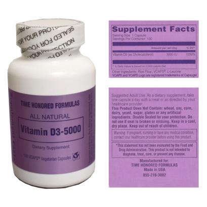 วิตามินดี 3 Vitamin D3-5000 100 Caps. (วิตามินตามสูตรของเกอร์สัน)