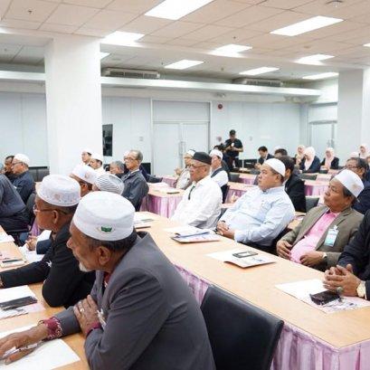 """จัดโครงการ """"อบรมเพื่อการพัฒนาศักยภาพด้านวิทยาศาสตร์ฮาลาลสำหรับนักวิชาการศาสนาและนักวิทยาศาสตร์ฮาลาล เพื่อการเป็นผู้ตรวจประเมินและที่ปรึกษาในโรงงานอุตสาหกรรม"""""""