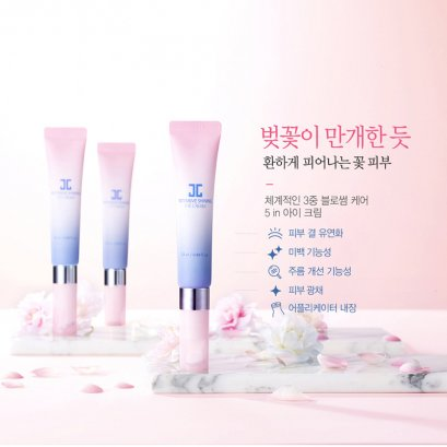 [JAYJUN] Intensive Shining Eye Cream - 25ml