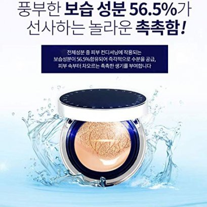 Secret Age ex-l whitening cushion spf50