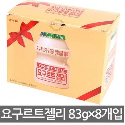 Lotte Yogurt Jelly เยลลี่ยาคูลท์ 83g