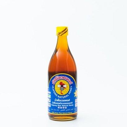 น้ำผึ้งเวชพงศ์ 560 cc. (ใหญ่)