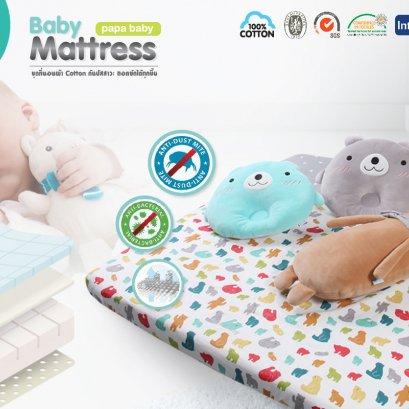 PAPA ชุดที่นอนป้องกันไรฝุ่นทำจากCotton100% กันน้ำและแบคทีเรีย พร้อมหมอนหลุมหมอนข้างใส่กับเปลเด็กได้มี 2 ขนาด รุ่นH-55/56
