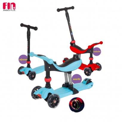 FIN Scooter สกู๊ตเตอร์ 3 in 1 เป็นขาไถหรือรถเข็นได้ พับสะดวก แข็งแรงทำจากวัสดุชั้นดี รับน้ำหนักได้ถึง 50 กก. รุ่น203L