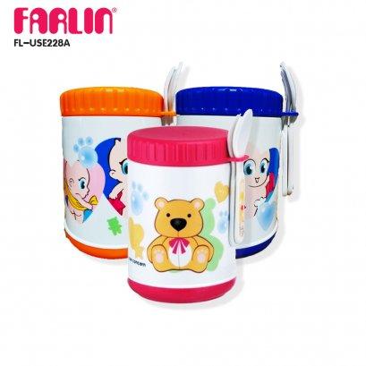 FARLIN ถ้วยใส่อาหารหรือขนมพร้อมช้อน-ส้อม มีฝาปิดรุ่น FL-USE228A สำหรับเด็ก ขนาด 500 cc.