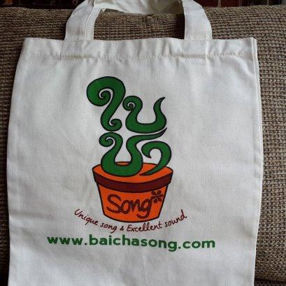 กระเป๋าผ้า Baichasong